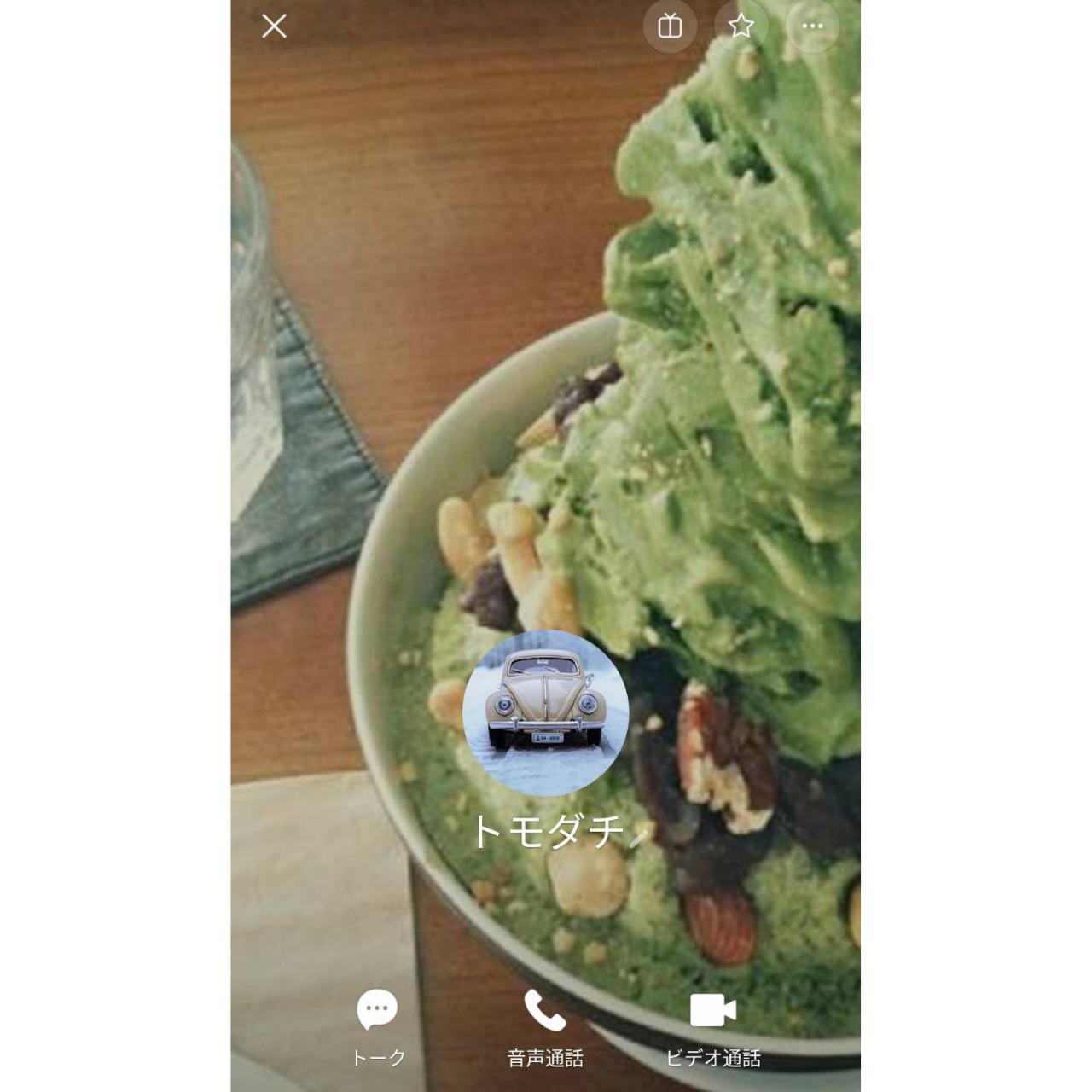 LINE友達のプロフィール画面